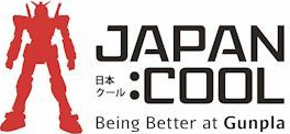 japan cool UK Discount Codes & Deals