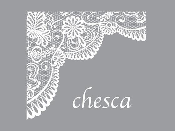 Complete list of Chesca voucher and promo codes for