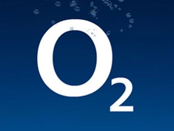 Complete list of O2 Mobile Broadband discount & vouchers for